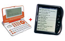 Partner XL-1500 Multilingual Dictionary + jetBook mini bundle