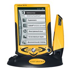 ECTACO Russian jetBook K-12 with Scanner Yellow