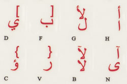 Arabic transparent keyboard stickers, Red letters