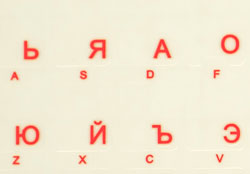 Bulgarian transparent keyboard stickers, Red letters