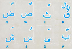 Farsi (Persian) transparent keyboard stickers, Blue letters