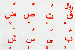 Farsi (Persian) transparent keyboard stickers, Red letters