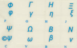 Greek transparent keyboard stickers, Blue letters