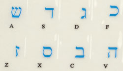 Hebrew transparent keyboard stickers, Blue letters