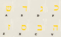 Hebrew transparent keyboard stickers, Yellow letters