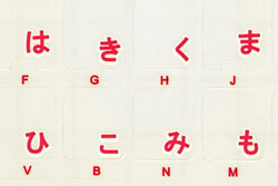 Japanese Hiragana transparent keyboard stickers, Red letters
