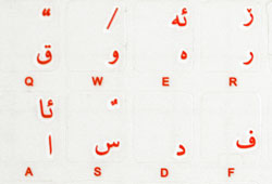 Kurdish transparent keyboard stickers, Red letters