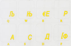 Macedonian transparent keyboard stickers, Yellow letters