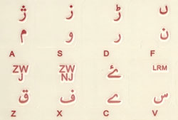 Urdu transparent keyboard stickers, Red letters